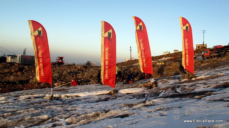 elbrus-race-start