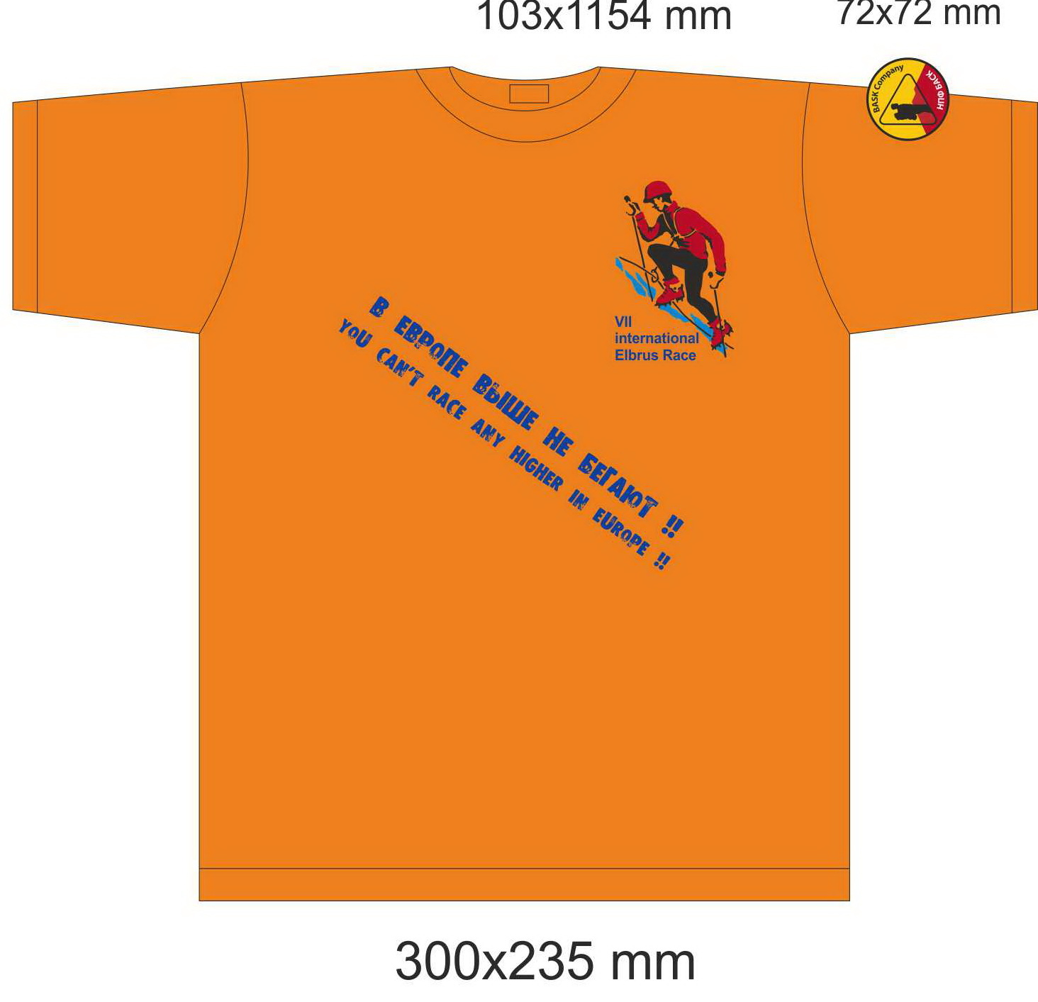 T-shirt_Elbrus_Race_01