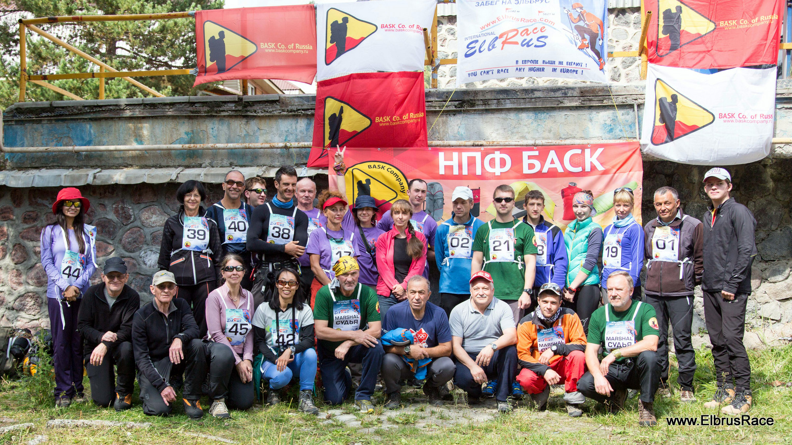 IX international Elbrus Race 2014 opening ceremony