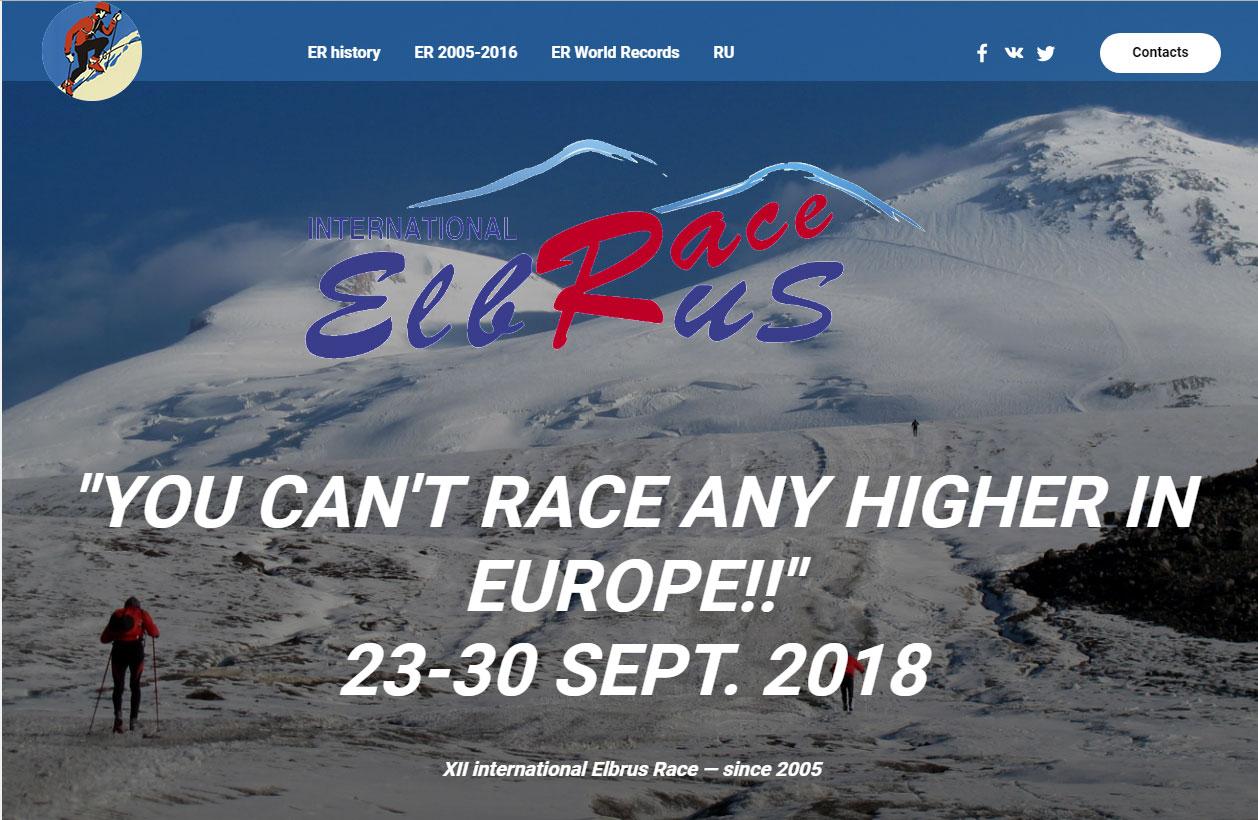 elbrus-race-landing-2018-EN